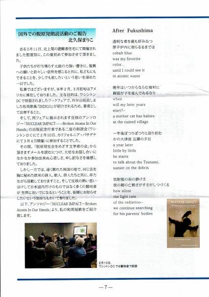 2017_05_09_02.jpg