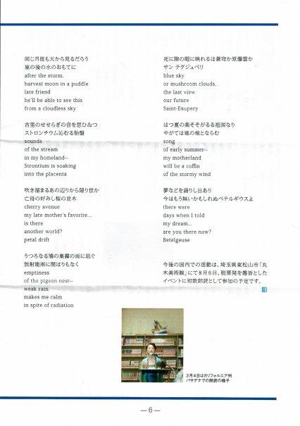 2017_05_09_03.jpg