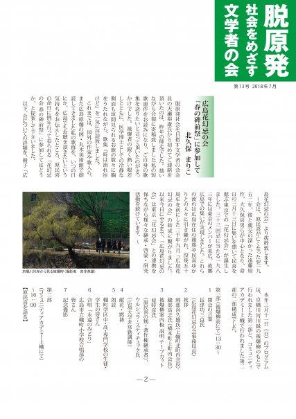 20180809_article01.jpg