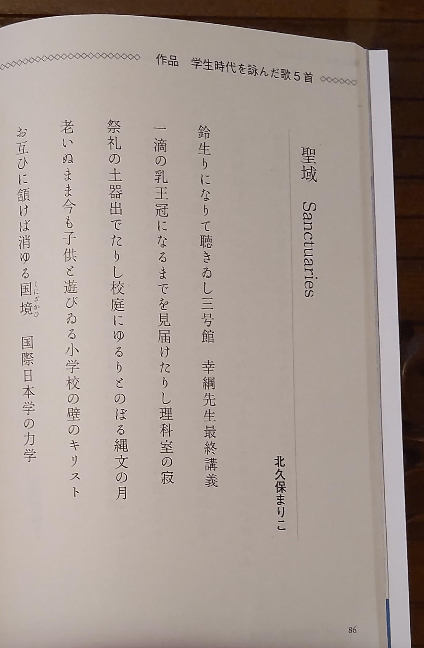 20210325_kadokawa_tanka_03-min.jpg