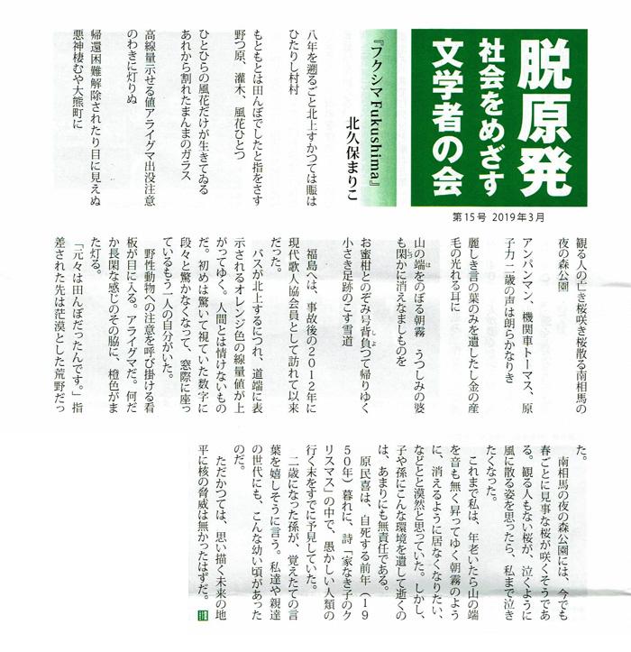 20190415_article.jpg