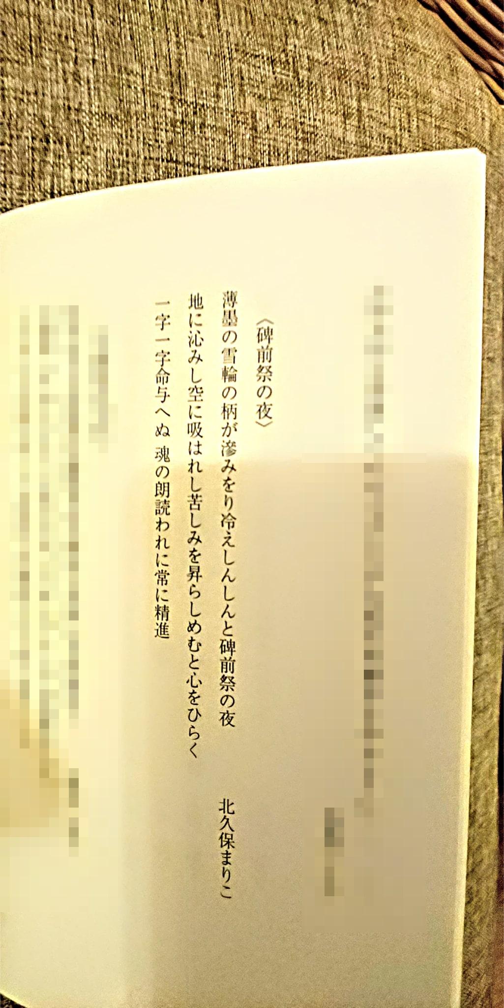 201911_SF_Shigun_02-min.jpg