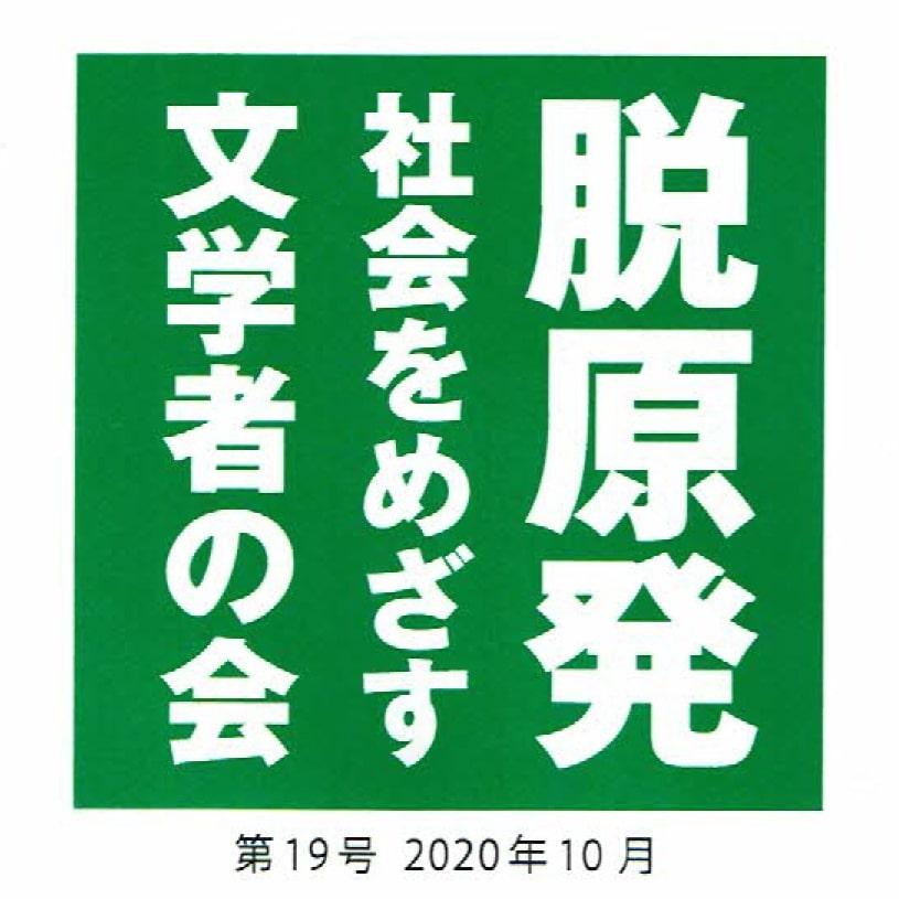 20201005_01-min.jpg