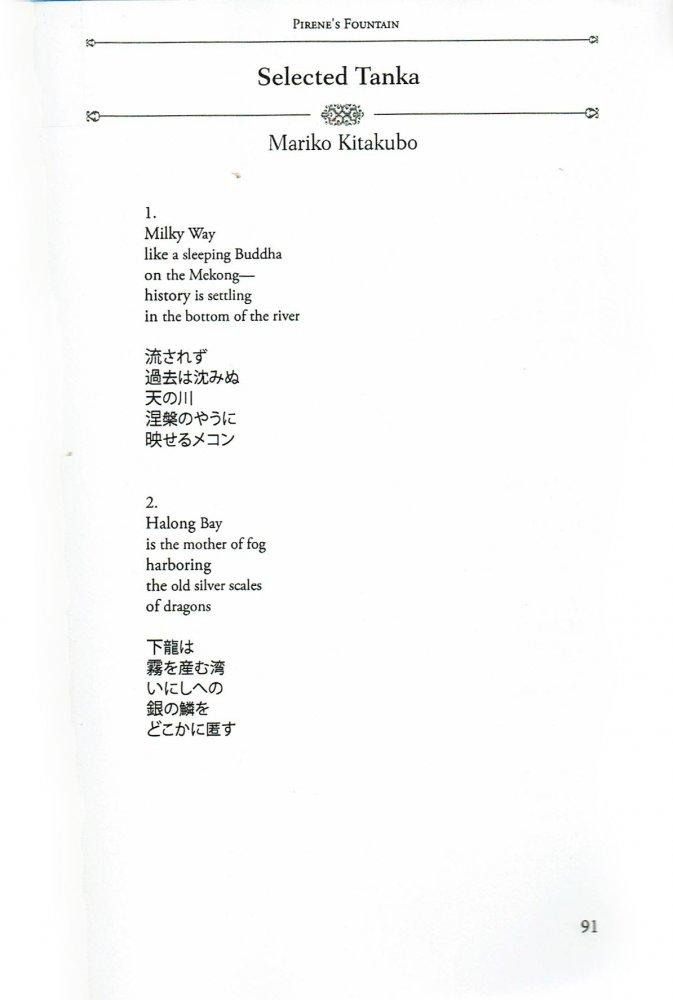 Media Coverage And Appearance Contemprary Tanka Poet Mariko Kitakubo