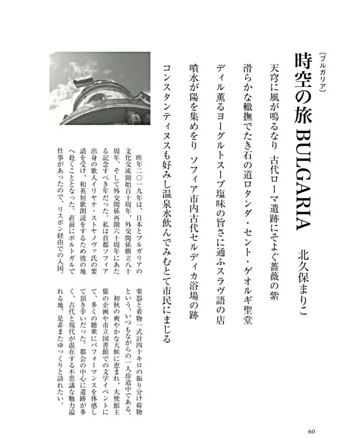 202001_issue_nagaramishobo_text.jpg