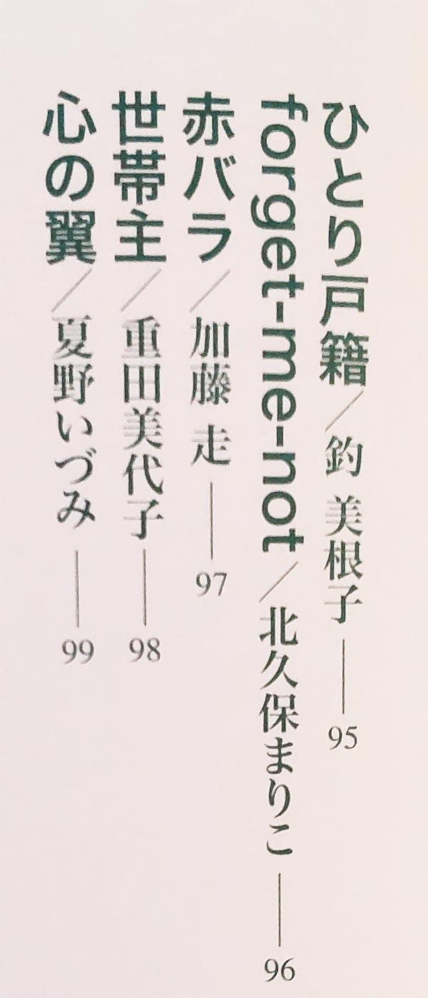 202105_nagaramishobo_tankaorai_02.jpg