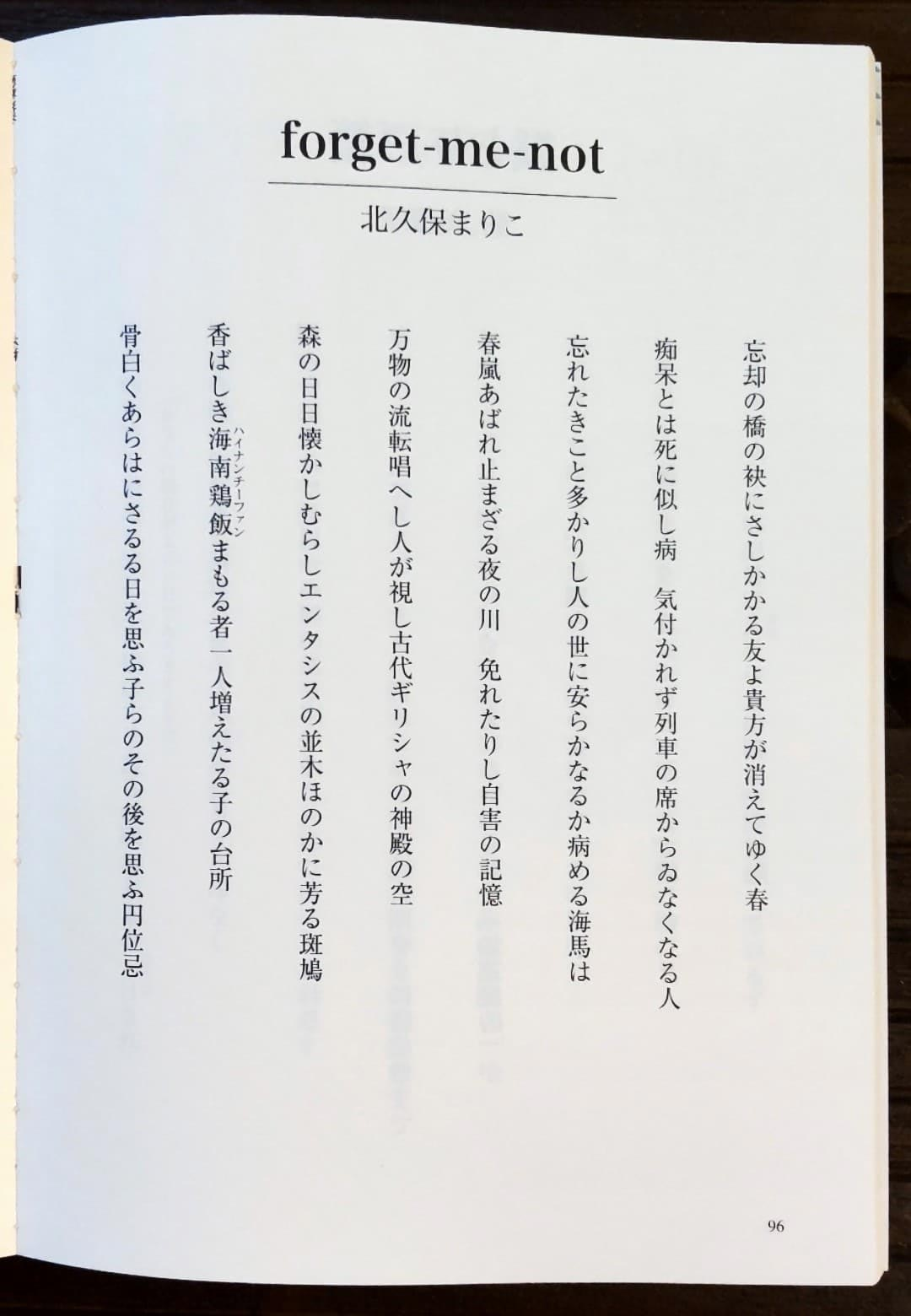 202105_nagaramishobo_tankaorai_03.jpg