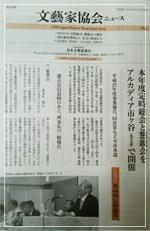 2014_08_08_02.jpg