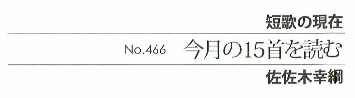 20200206_04-min.jpg