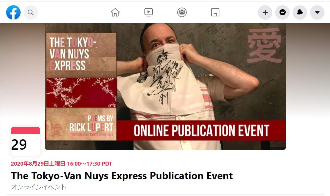 20200829_the_Tokyo-Van_Nuys_Express_Publication_Event-min.jpg